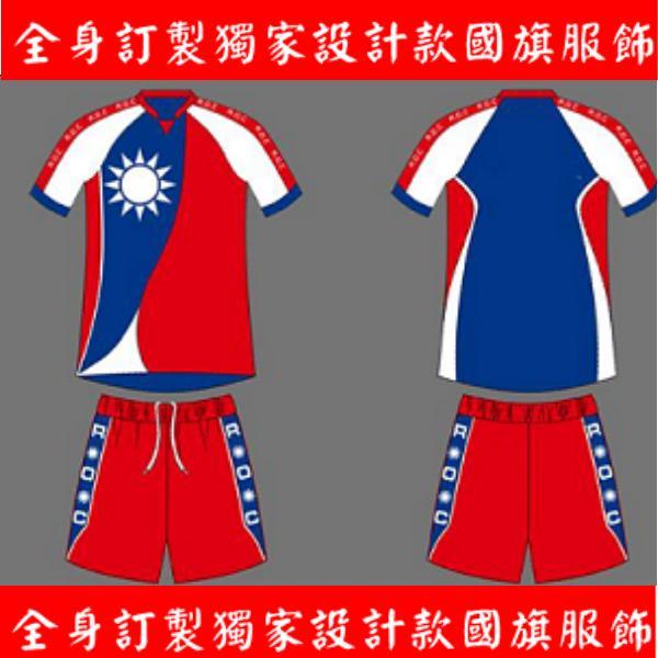 獨家版權設計款短袖國旗衣套裝透氣高檔(此為沒有志工團標誌空白版)志工團成員下單需加5處編號者請告知客服