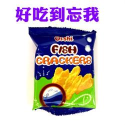 【嚴選食品】 【上好佳 】烤魚口味片 90g(18小包)