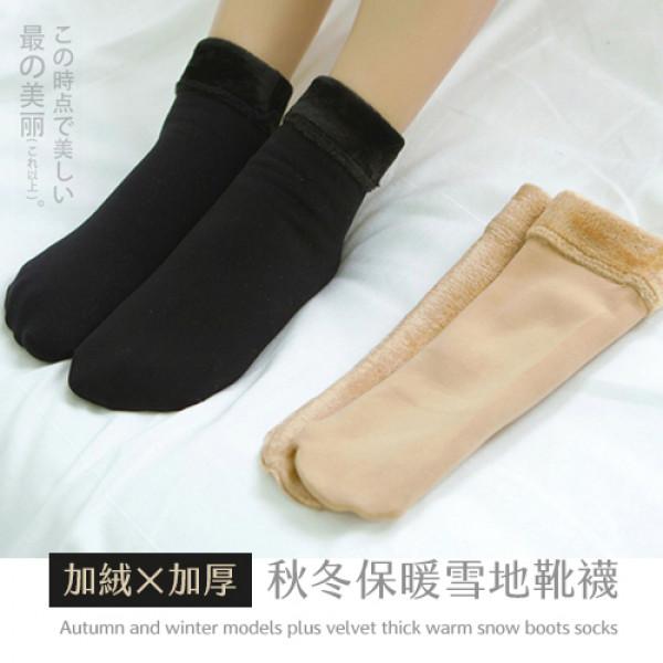 秋冬保暖雪地靴襪~加絨加厚保暖短襪~毛圈睡眠襪子/秋冬款雪地靴襪/女襪/中筒襪/厚襪
