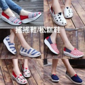 成人鞋款 (29)